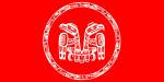 Haida Reconciliation Lamanites Native Americans Mormon Ephraim Manasseh